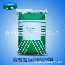 建筑环保速溶胶粉 107 801 901胶水胶粉 多功能型速溶环保