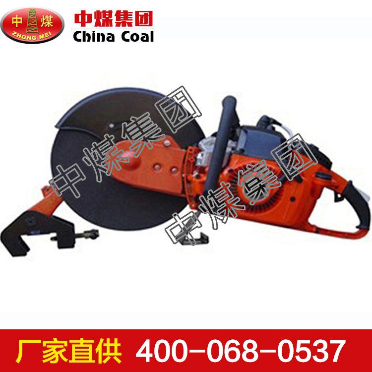 铁路钢轨切割机 钢轨钻孔机 内燃扳手 钢轨空心钻头 铁路捣固机...