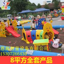 新款植物沙滩玩具套装 8平方全套产品 沙滩乐园儿童游乐设备