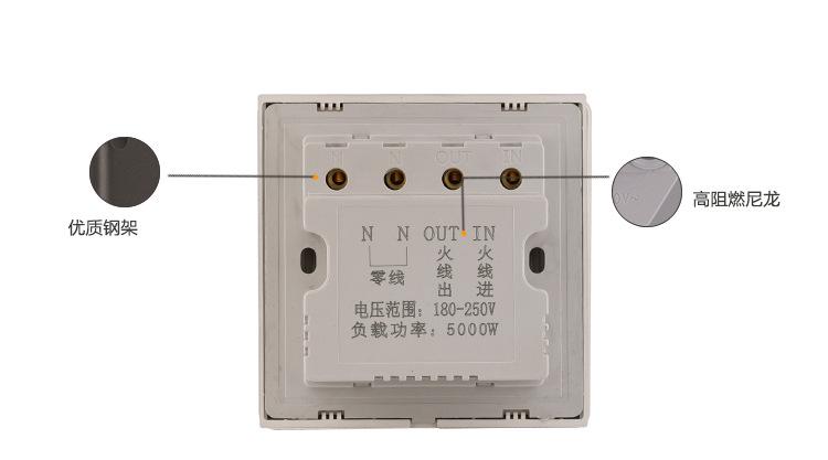 朗敦f1插卡取电开关 感应插卡取电86型 酒店插卡取电 四线