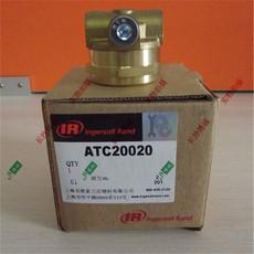 IR英格索蘭空壓機配件_原裝ATC20020放空閥