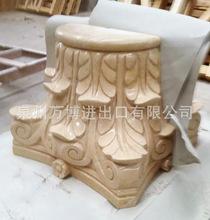 大理石羅馬柱 石材圓柱 大理石圓柱 花崗巖圓柱 羅馬柱石材