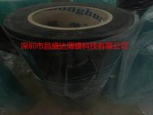 厂家直供龙华0.5不透光磨砂黑色PC薄膜PC870黑色防火阻燃PC薄膜
