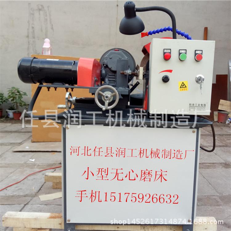 厂家供应小型无心磨床/水磨小型无心磨床/小型圆管研磨抛光机