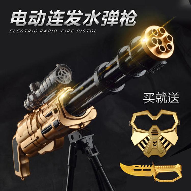 锦明加特林仿真电动连发水弹枪 儿童玩具枪对战手枪玩具模型