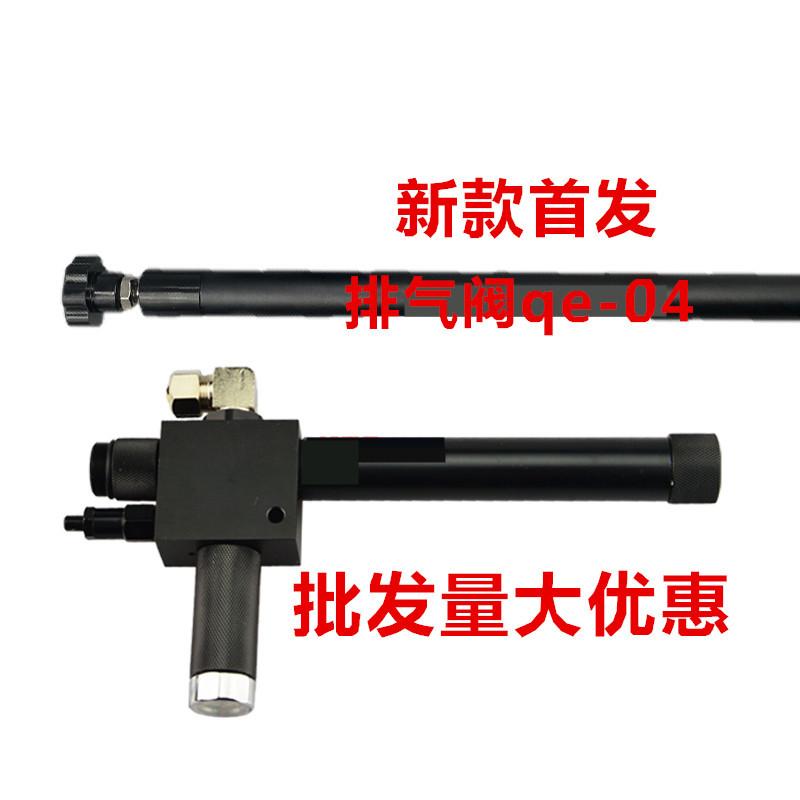 新款后置气室排气阀qe-04一体打气筒组合图片