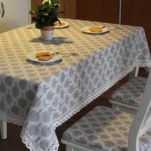 田园西餐桌台布 棉麻布艺正方形桌布定制餐椅垫套装 茶几盖巾批发