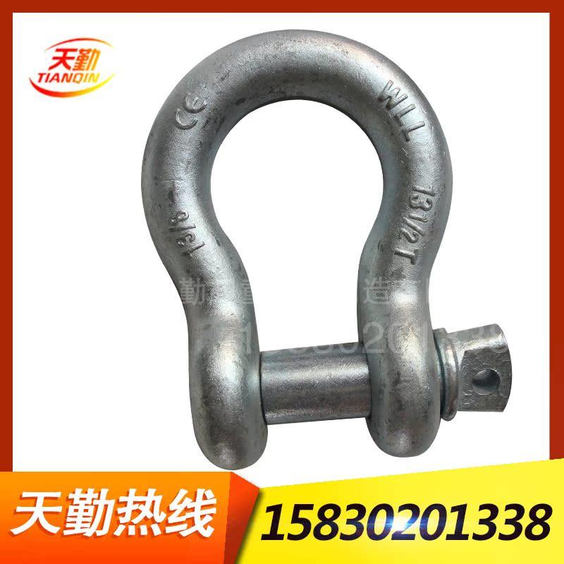 供应美式弓形卸扣 G209-弓形卸扣 国标重型卸扣高强度D型卸扣