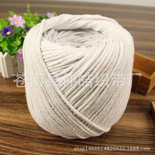 廠家直銷 現貨供應環保棉繩 開線 包芯 三股 再生純棉繩 嵌線