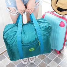 韩版差旅防水尼龙折叠式旅行收纳包旅游收纳袋 提花包衣服整理袋