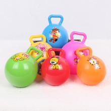 建大兒童搖鈴球嬰兒4寸手柄寶寶手抓充氣加厚幼兒小孩皮球玩具
