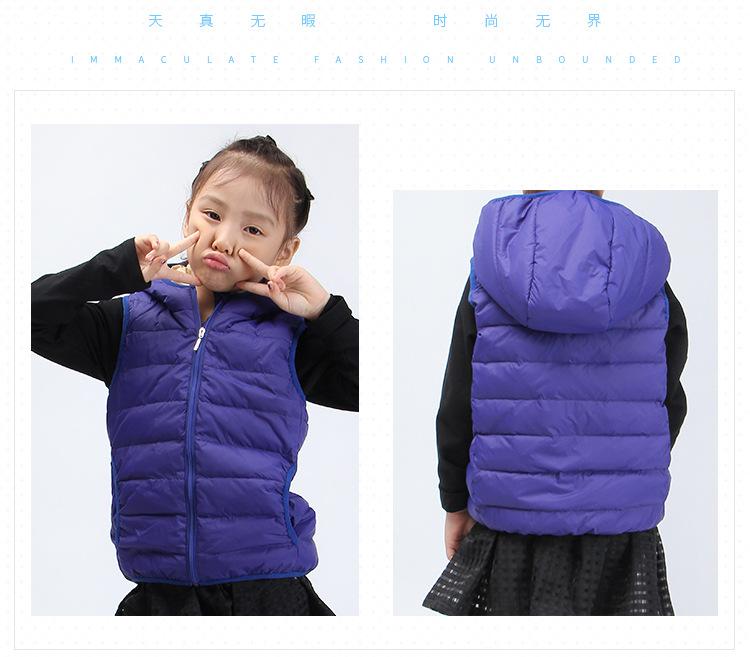 内胆 男女儿童秋冬季新款韩版宝宝儿童羽绒马甲背心内胆加厚包邮 童装