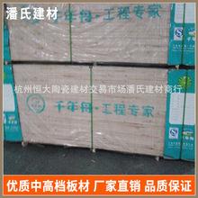 供应千年舟品牌细木工板16厘 工程专用木工板价格优惠