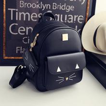 包包2018新款pu卡通小猫双肩包女韩版时尚百搭学院风学生书包背包