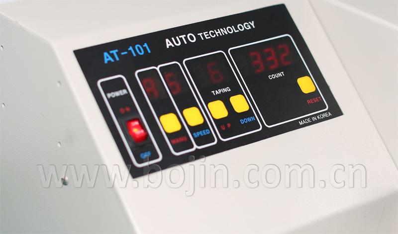 线束包胶布机AT-101