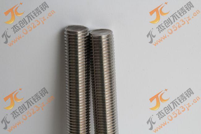201不锈钢牙条 M30不锈钢牙棒 不锈钢丝杆牙条可定长生产厂家直销
