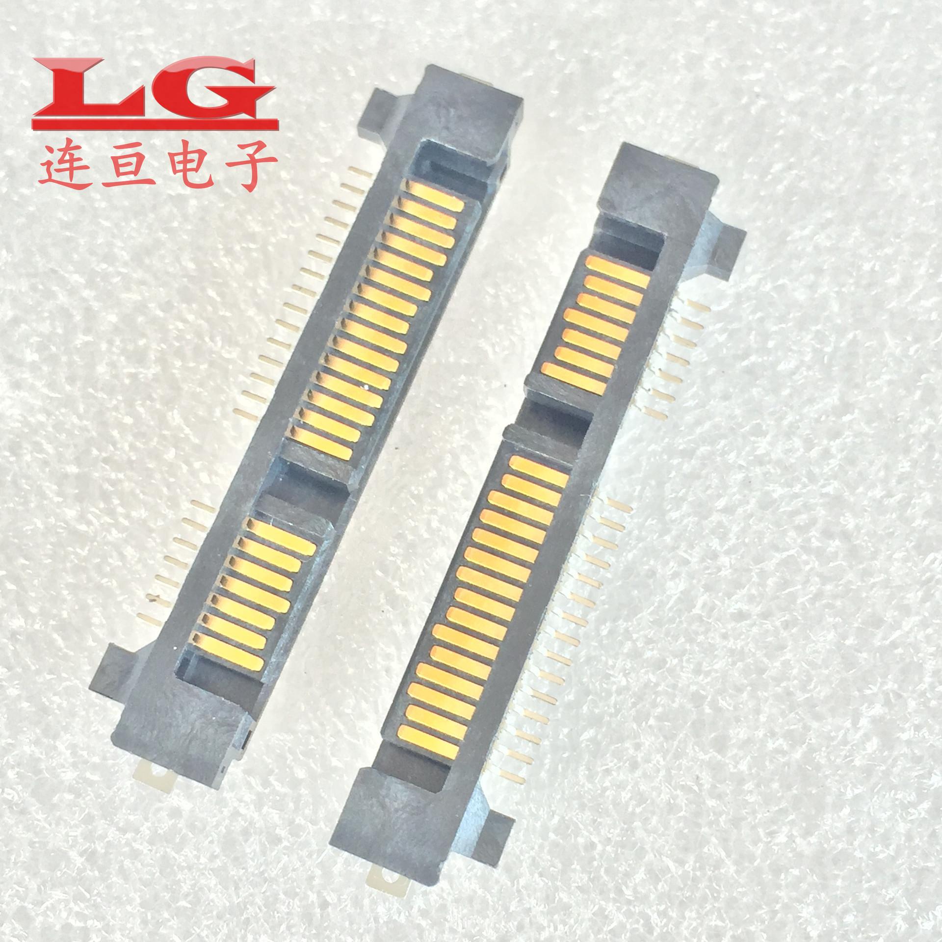 SATA硬盘接口连接器7+15P插件22pin1.0卧贴夹板90度贴片端子插座