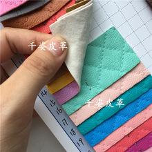 壓線方格優質啞光半PU人造皮革 手袋鞋材化妝包軟包沙發皮料