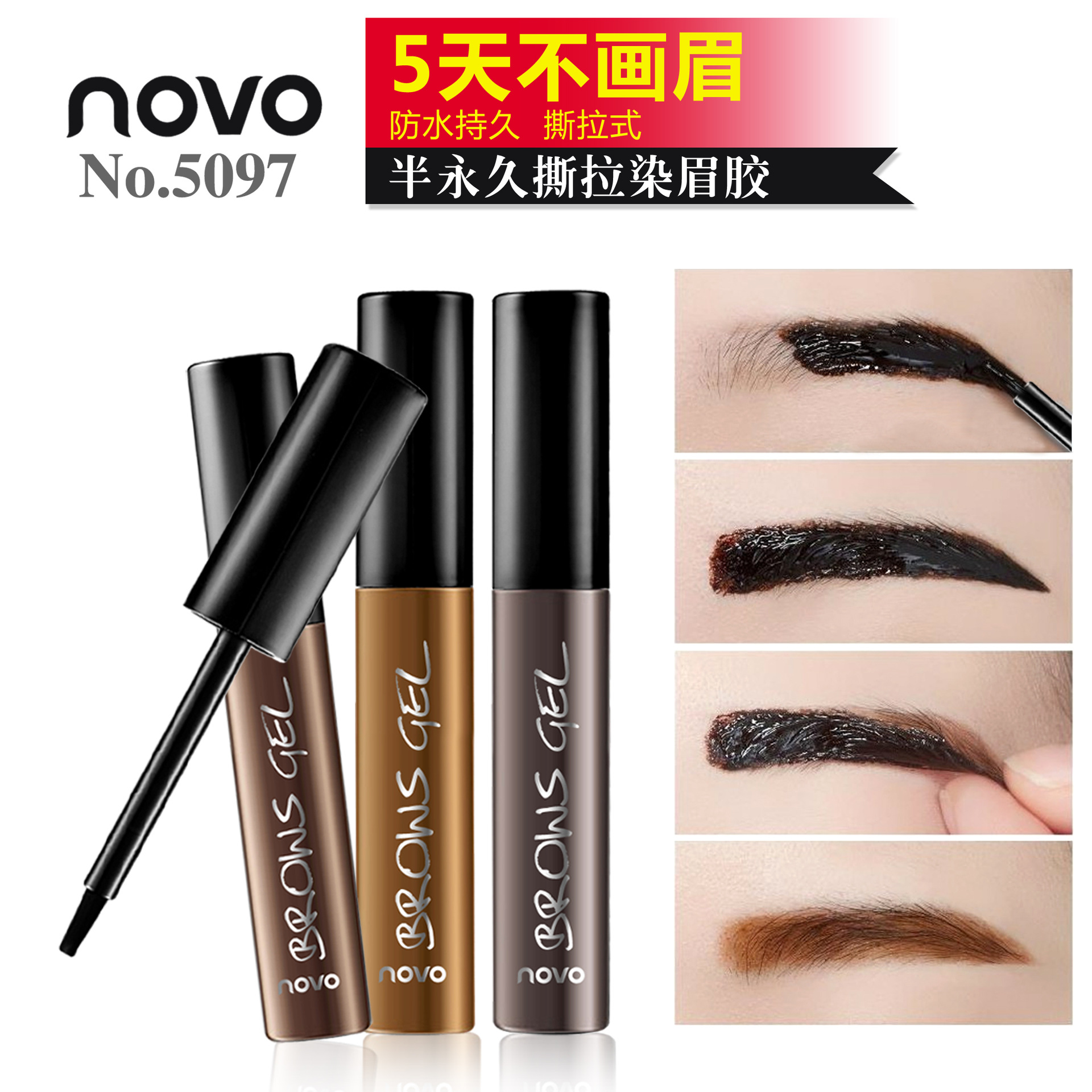 Allison Novo5097 Korea Explosion Models Semi Permanent Eyebrow G