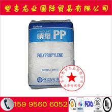磷酸86E-862