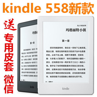 New kindle8 new generation of electronic paper books Amazon kindle 558 e-book reader k8