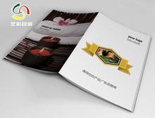 宣传单 彩页 说明书 画册 折页DM a4a5 定制印刷制作定做设计