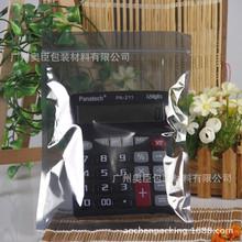 防静电自封袋 屏蔽静电包装袋 电子数码塑料包装胶袋 防静电骨袋