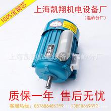单相电动机220V电机铜线国标YY71-4 550W 1400转 厂家直销