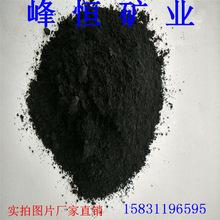 其他催化剂6AA-651369