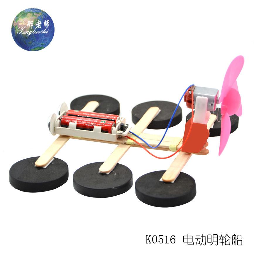 电动冲锋舟 科技小制作 小发明 拼装船模型 电动明轮船 邢老师图片