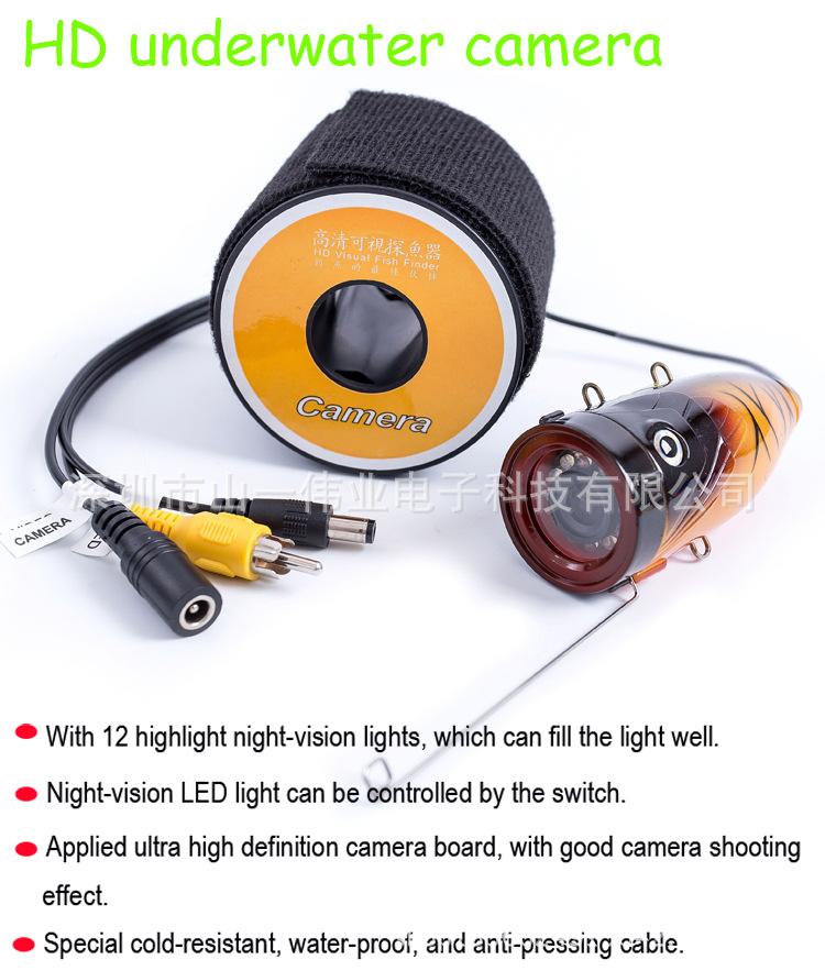 高清30米可视钓鱼器 水下摄像头探鱼器 彩色显示夜视防水710C-30