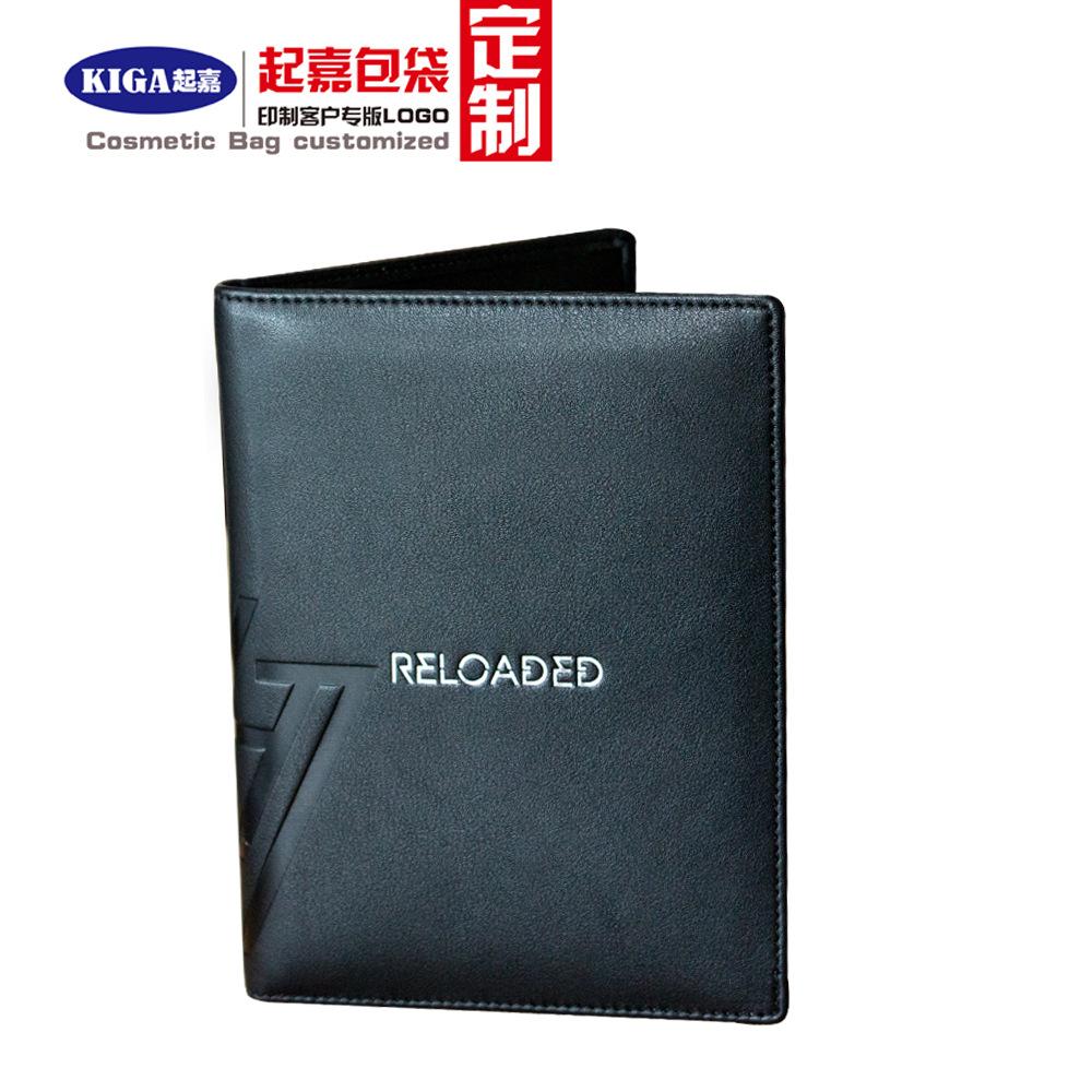 黑色简约pu护照包、护照包工厂、定制护照包  护照包 护照包