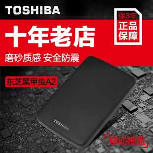 Wholesale Authentic Toshiba mobile hard disk 1t 2t USB3.0 black beetle 1tb 2.5-inch shockproof can be encrypted