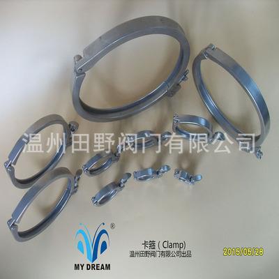 14WMP卡箍平接�^� 圈套�b heavy clamp ferrule pipe fittings
