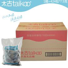 太古白糖包 咖啡调味糖 1箱6包咖啡伴侣一箱7.5g*424包
