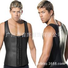 厂家直销男士塑身背心燃脂橡胶塑身衣钢骨收腹束腰束身衣一件代发