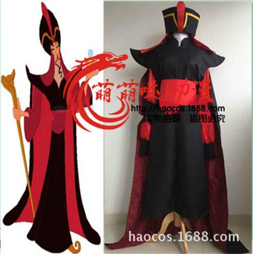 万圣节一千零一夜COS服  神灯阿拉丁 贾法尔cosplay服装
