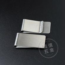 竖款时尚简约五金卡夹笔夹金属钞票夹 304不锈钢钱夹可以定制LOGO