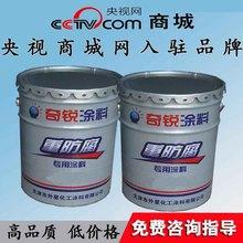 中国汇香源贸易5B98BB82-598