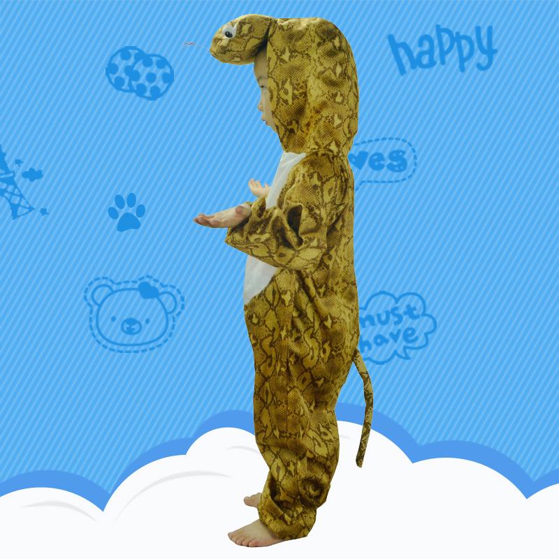舞会表演服装儿童动物表演服蛇十二生肖演出服装节日演出服蟒蛇服