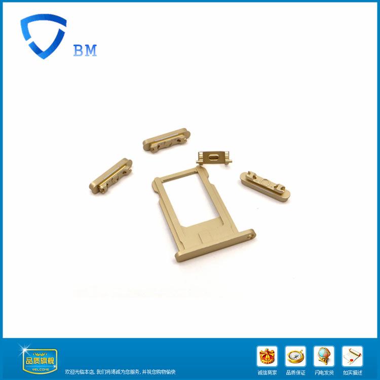 适用于iphone6PLUS 音量/开机/卡托/静音震动按键 6plus五件套