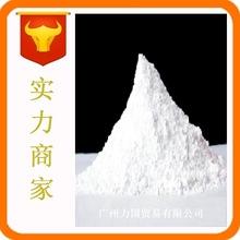 中国金塔装饰工程7F6-761