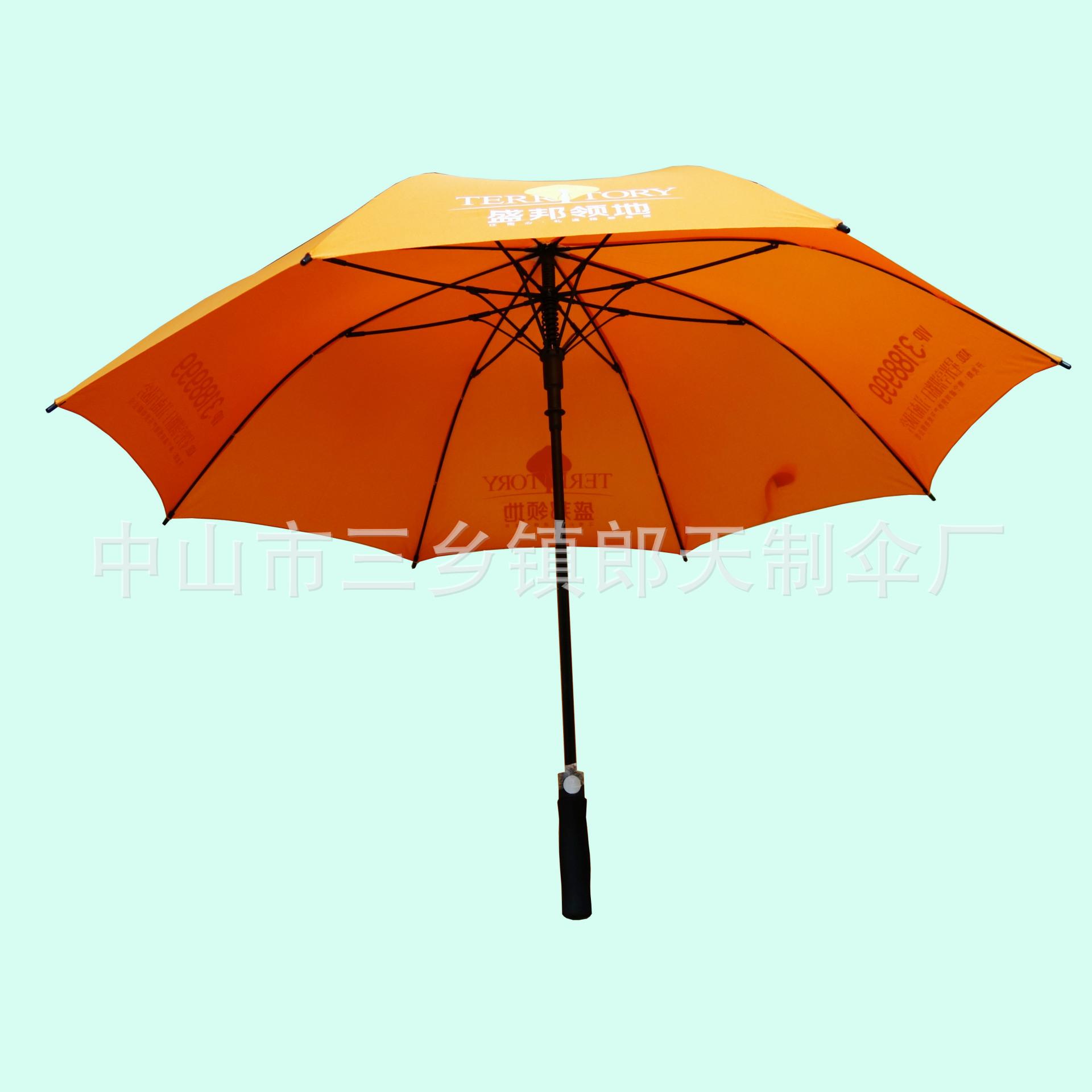 供应定制广告促销全纤维长柄深圳高尔夫雨伞直杆伞