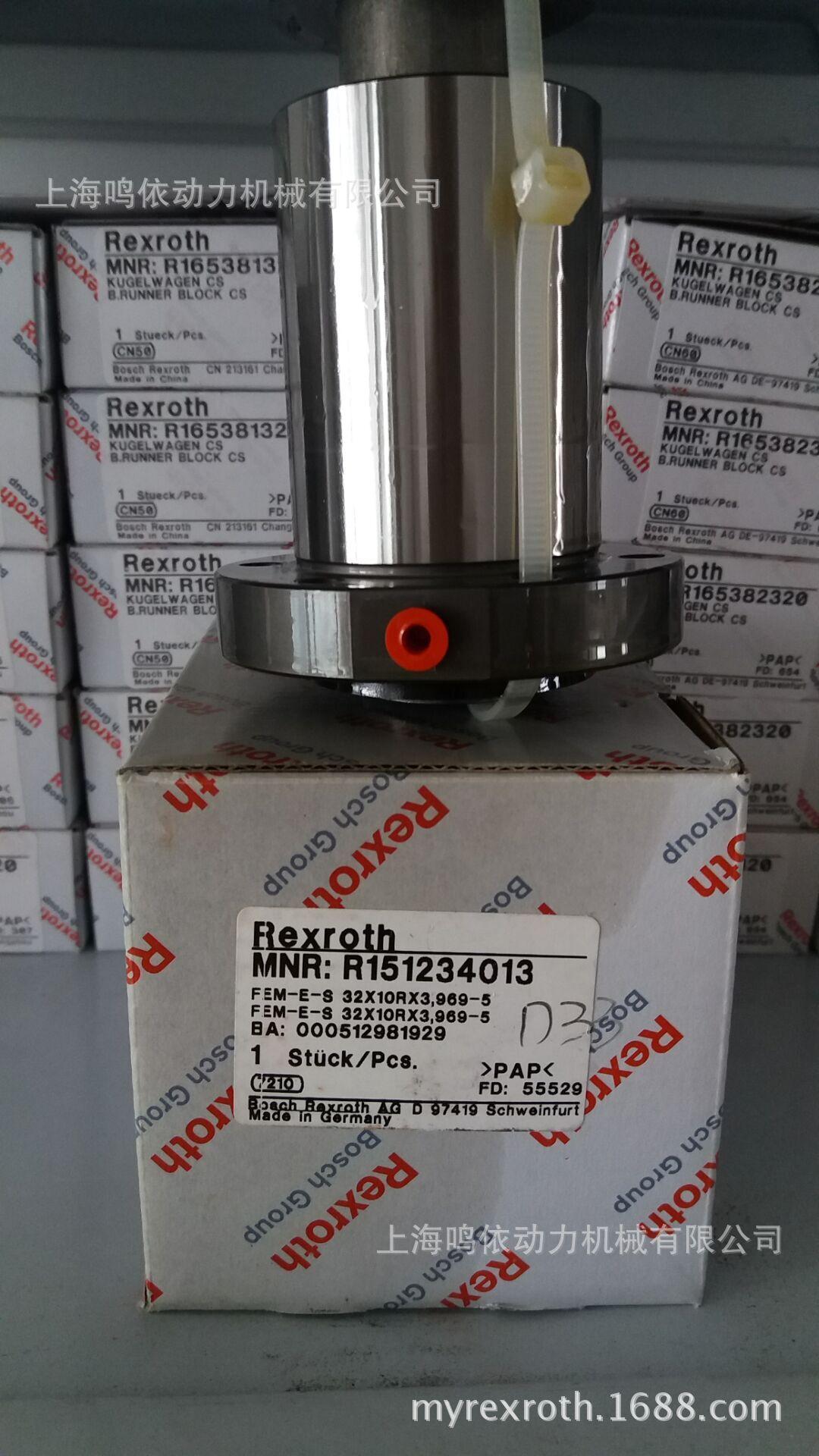 德国力士乐螺母/R150247085/R150347085精密机床专用配件