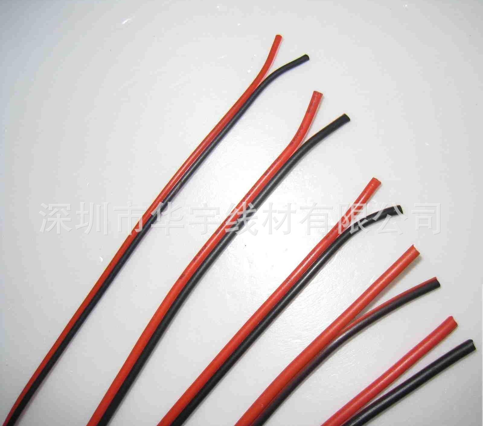 厂家供应镀锡铜线芯双并电源线线材红黑双排环保线材电源线批发