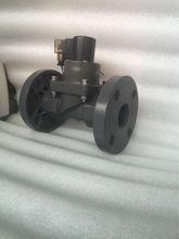 廠家直銷耐強酸強堿法蘭塑料(UPVC)電磁閥
