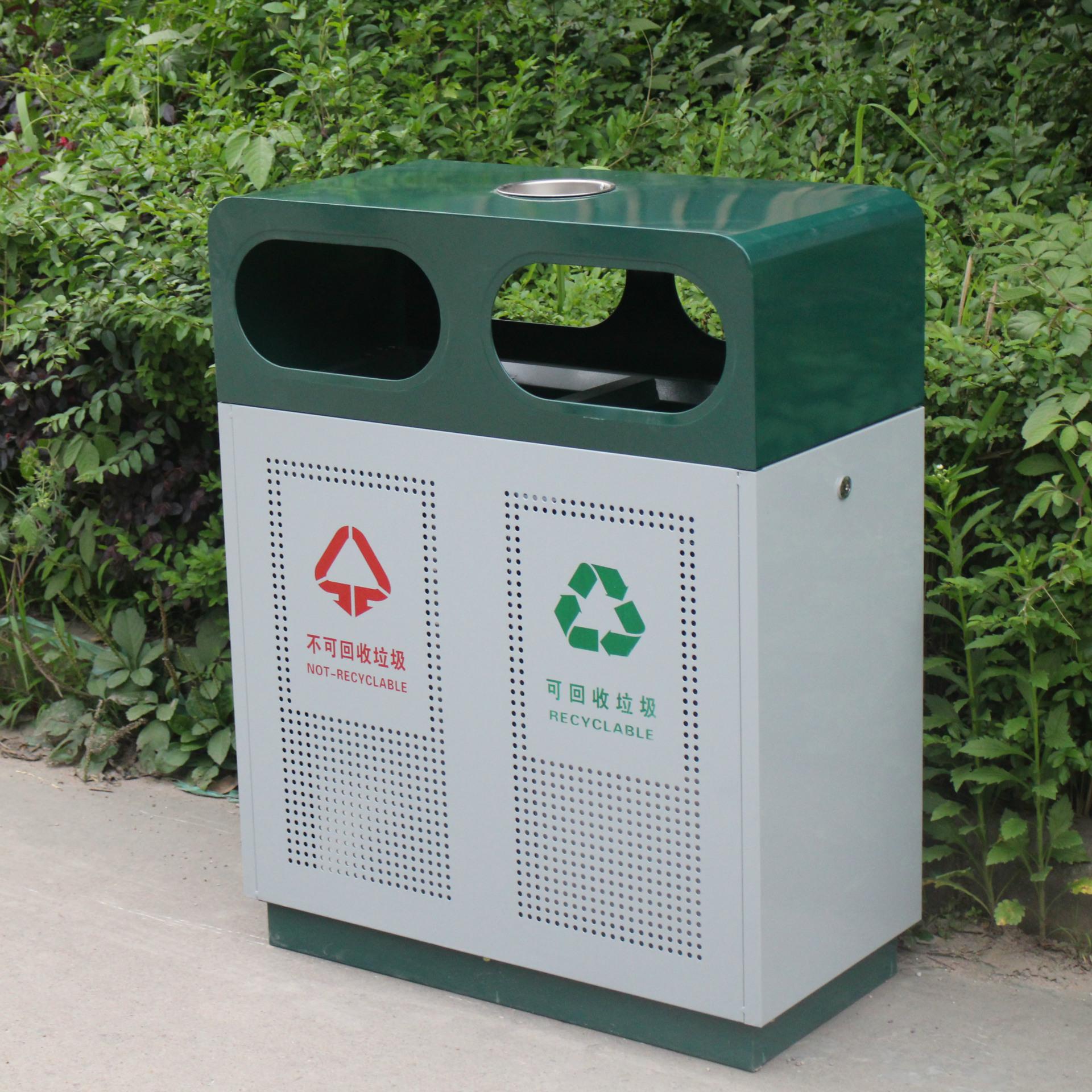 冲孔垃圾桶 环卫垃圾桶 户外果皮箱 小区分类大号环保垃圾桶双桶