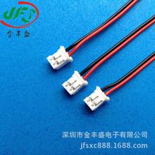 JFS生产PH2.0-2P端子线 2P按键连接线 2.0mm音乐花盘端子线
