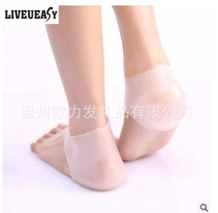 Silicone heel heel sets of protective sleeve cover Universal relieve heel pain crack crack moisturizing whitening sets