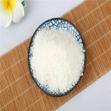 印尼进口 全脂椰蓉 烘焙原料10KG/袋装 糕点月饼面包烘焙原料批发